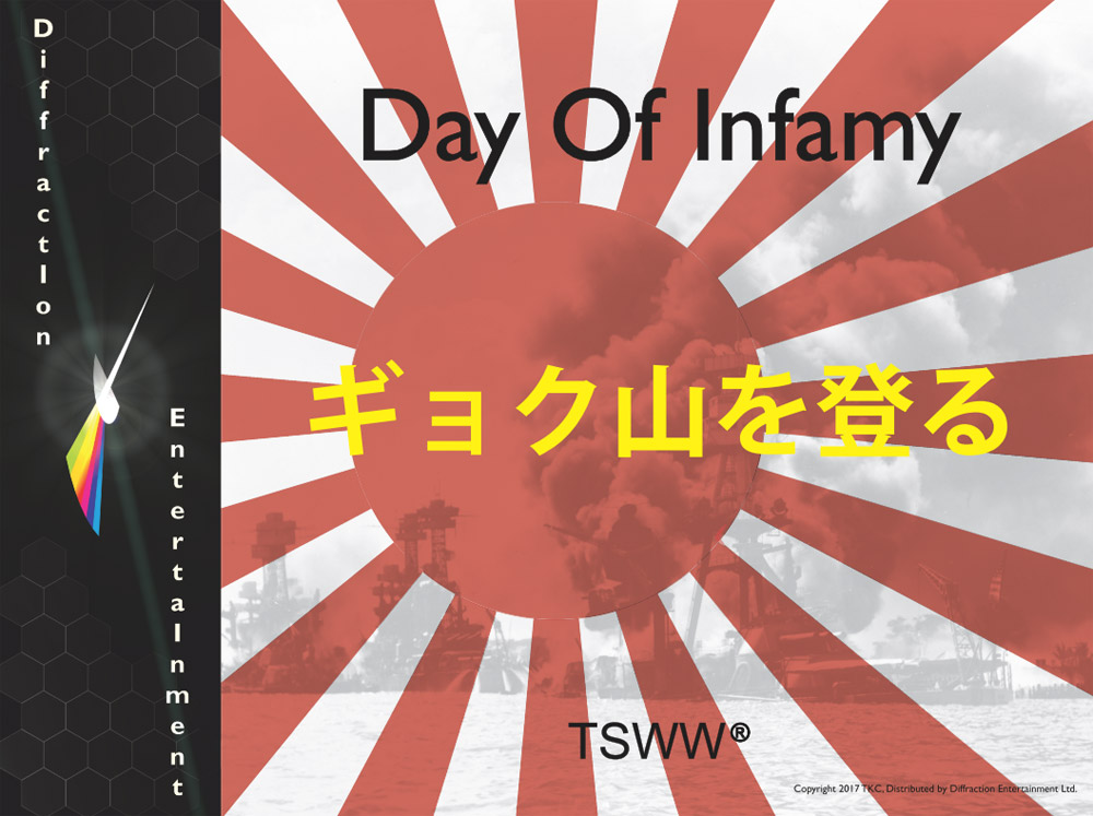 1941-1943: Day of Infamy